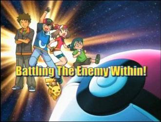 AG179: Battling The Enemy Within! - pokemon.fandom.com